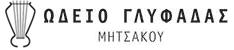 Ωδείο Μητσάκου